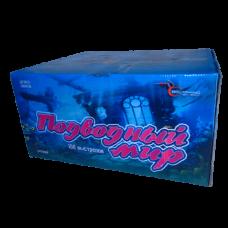 Батарея салютов Подводный мир