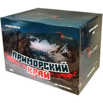 Батарея салютов Приморский край